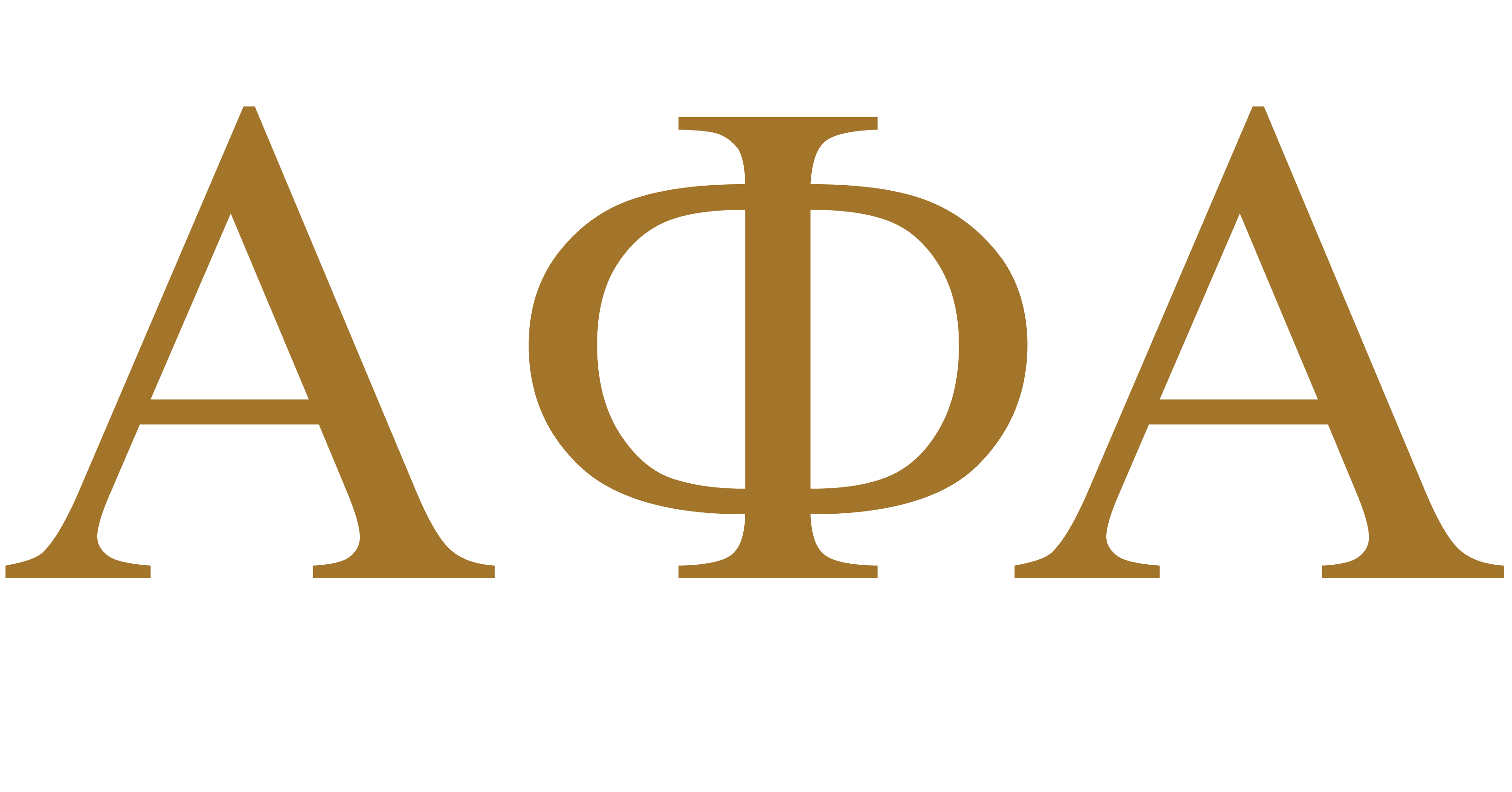 The Best Scholarships In Pennsylvania College Rank